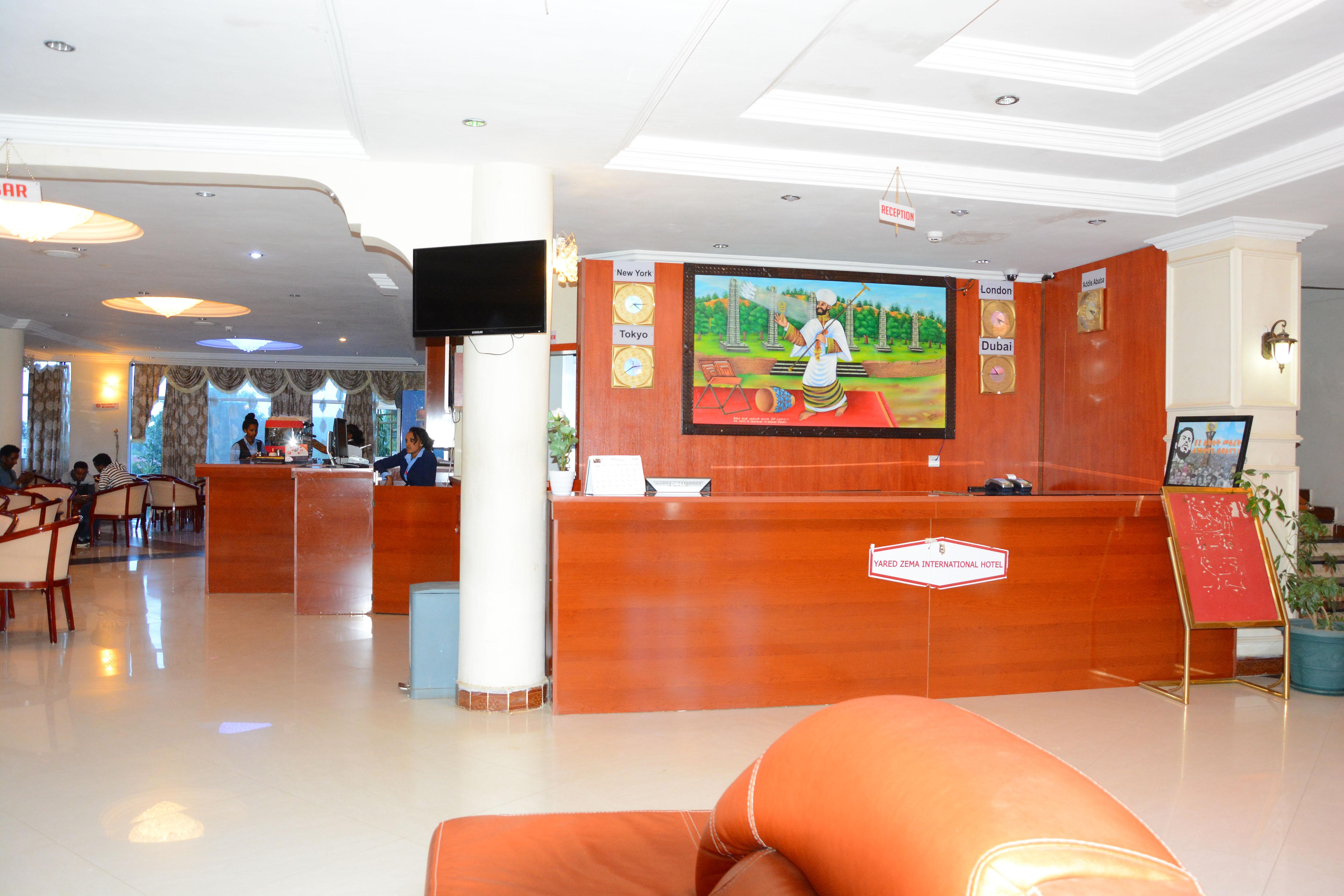 Hotel Orange International Yared Zema International Hotel Best Hotel In Axum L Your Ideal